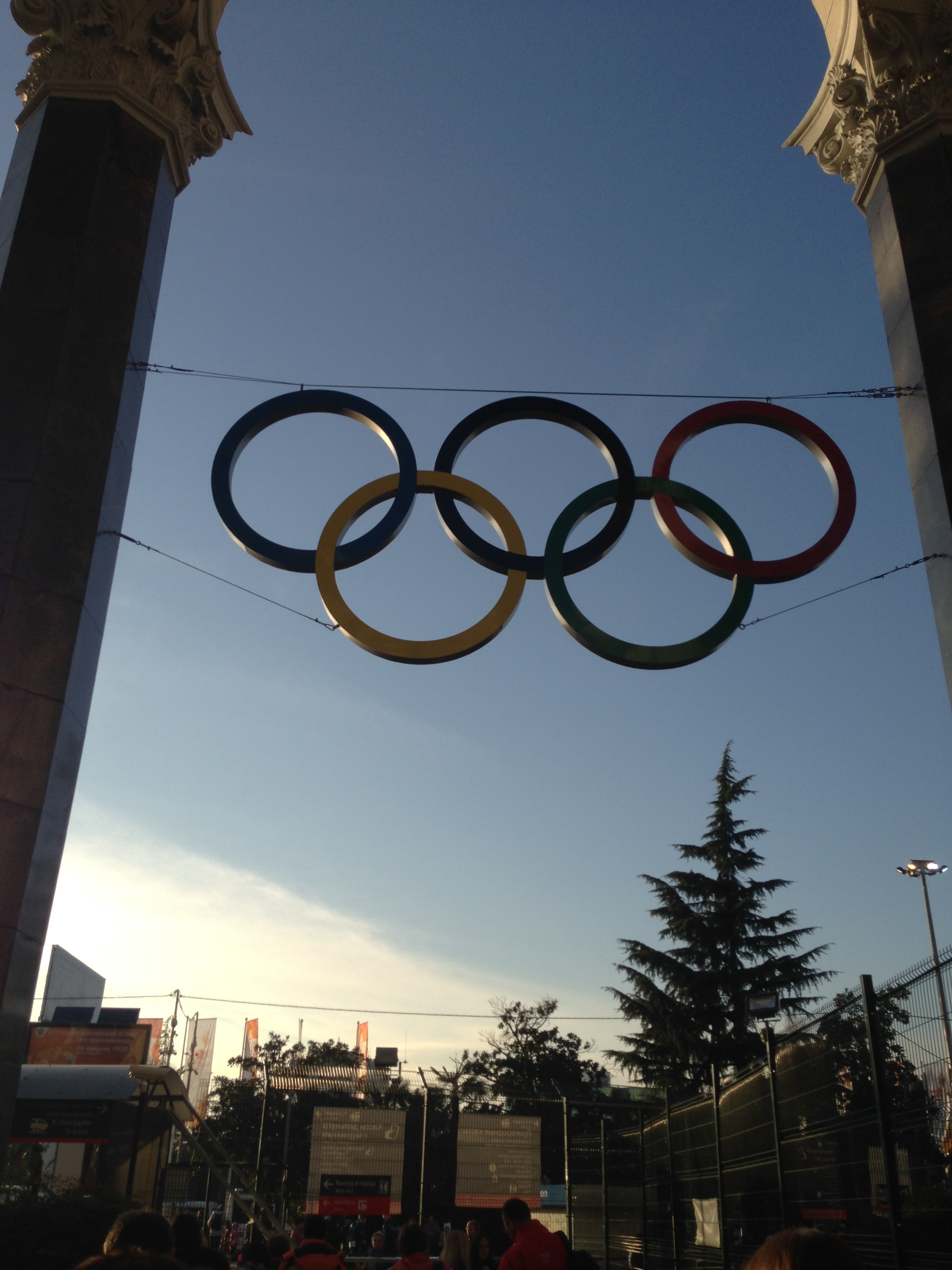 Olympic Rings at Train Station
